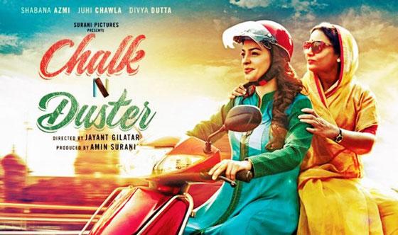Chalk N Duster Poster