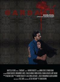 Gardaab Poster